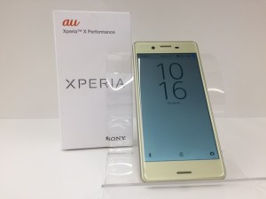 名古屋のリサイクルショップ 携帯電話/Xperiaの買取ならリサイクルマートエコパーク東郷店