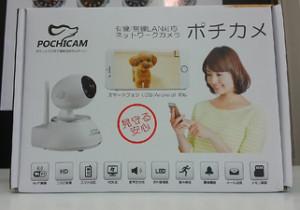豊田市のリサイクルショップ家電/防犯カメラの高価買取ならリサイクルマートエコパーク豊田店