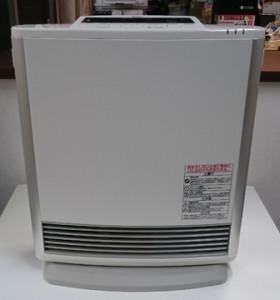 豊田市のリサイクルショップ家電/ガスファンヒーターの高価買取ならリサイクルマートエコパーク豊田店