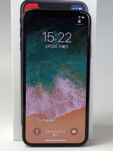 携帯電話買取