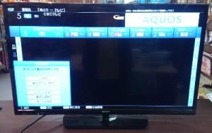 豊田市のリサイクルショップ 家電/液晶テレビの高価買取ならリサイクルマートエコパーク豊田店