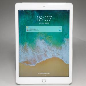 滋賀のリサイクルショップ iPadの買取ならリサイクルマートエコパーク八日市店