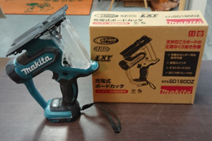 豊田市のリサイクルショップ 電動工具/充電式ボードカッタの高価買取ならリサイクルマートエコパーク豊田店