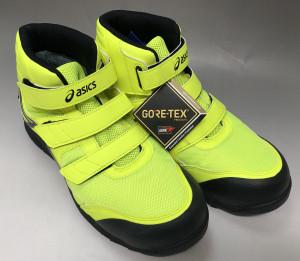 滋賀のリサイクルショップ 安全靴の買取ならリサイクルマートエコパーク八日市店
