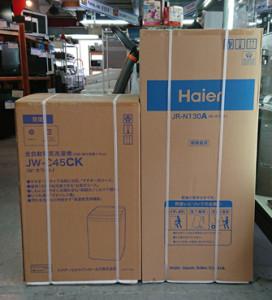 豊田市のリサイクルショップ 家電/冷蔵庫/洗濯機の高価買取ならリサイクルマートエコパーク豊田店