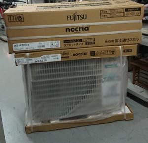 豊田市のリサイクルショップ家電/エアコンの高価買取ならリサイクルマートエコパーク豊田店
