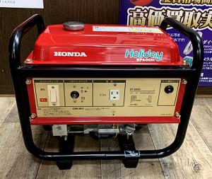 滋賀のリサイクルショップ 電動工具、電材、ハンドツールの買取ならリサイクルマートエコパーク八日市店