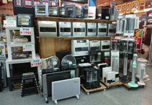 豊田市のリサイクルショップ 家電/暖房器具の高価買取ならリサイクルマートエコパーク豊田店