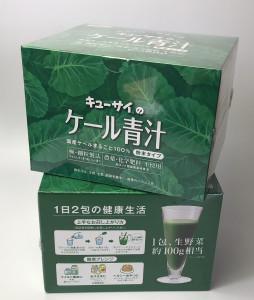 滋賀のリサイクルショップ 金券の買取ならリサイクルマートエコパーク甲賀店