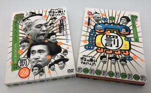 滋賀のリサイクルショップ DVDソフトの買取ならリサイクルマートエコパーク八日市店