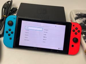 滋賀のリサイクルショップ 任天堂スイッチ/Nintendo Switchの買取ならリサイクルマートエコパーク甲賀