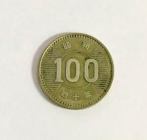 滋賀のリサイクルショップ 古銭の買取ならリサイクルマートエコパーク甲賀店