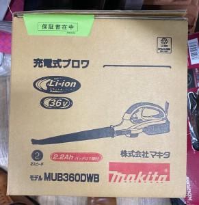 滋賀のリサイクルショップ 電動工具の買取ならリサイクルマートエコパーク八日市店